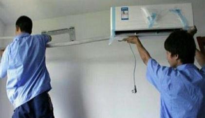 空调移机安装案例